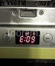 ошибка е09 в посудомоечной машине