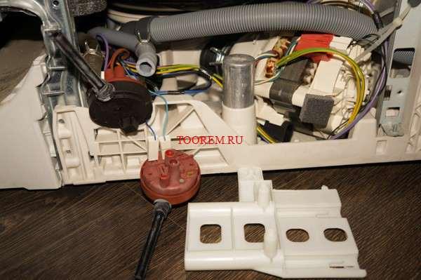 Electrolux ремонт своими руками 75